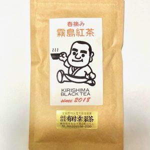 霧島紅茶リーフタイプ